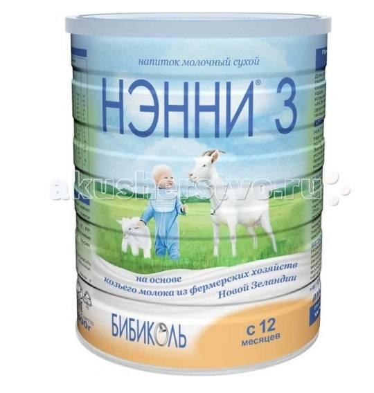Козье молоко для грудничка: его польза и употребление