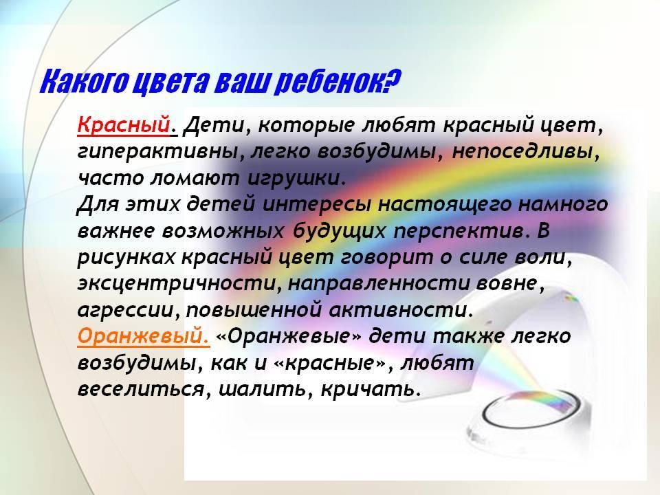 Как понять ребенка через его рисунки? психология детского рисунка | parent-portal.ru
