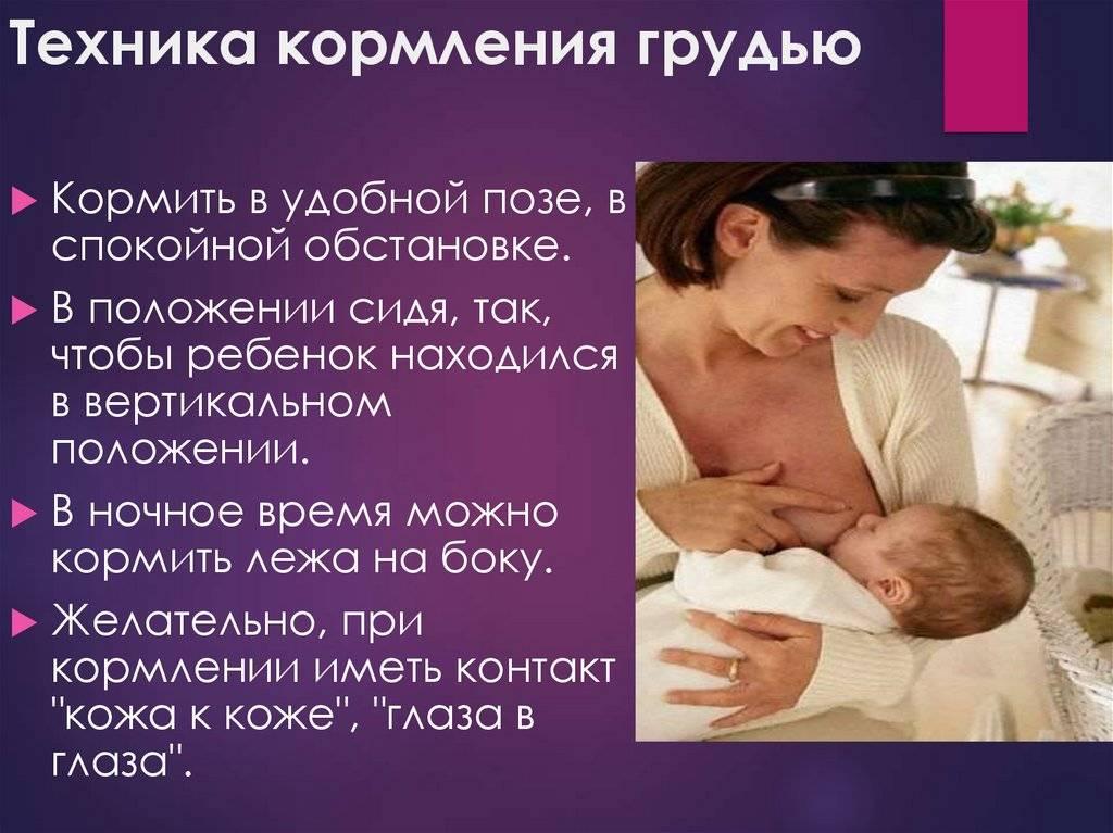 Особенности питания кормящей матери - доказательная медицина для всех