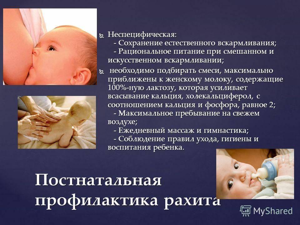 Ребенок срыгивает после кормления: что делать? – напоправку