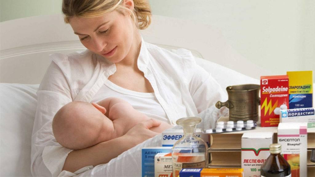 Лечение гайморита при грудном вскармливании