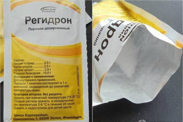 Регидрон® (rehydron)
