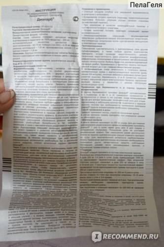 Раствор и таблетки аспаркам: инструкция по применению, показания, цена, отзывы врачей и на форумах - medside.ru
