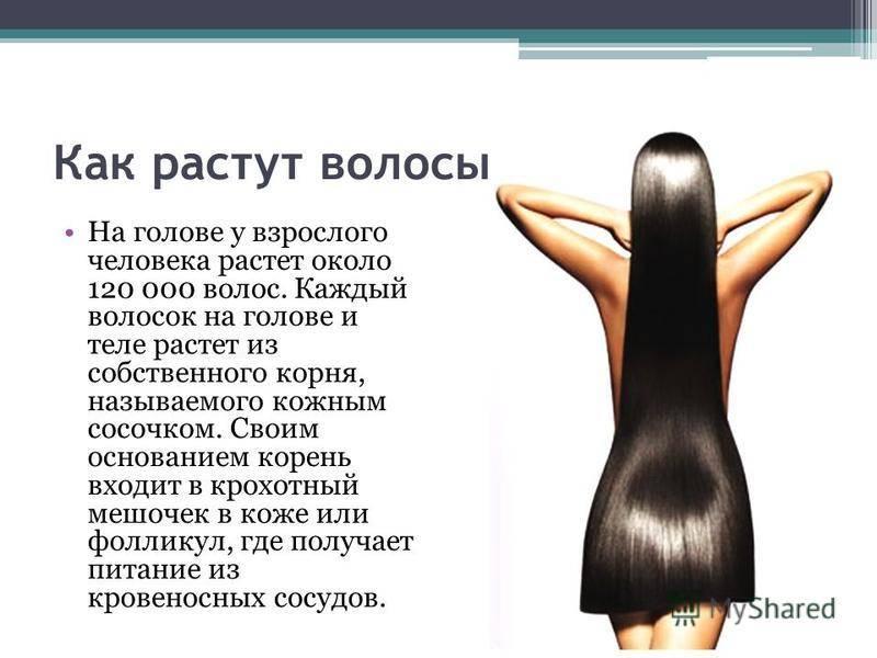 Выпадение волос у детей и подростков