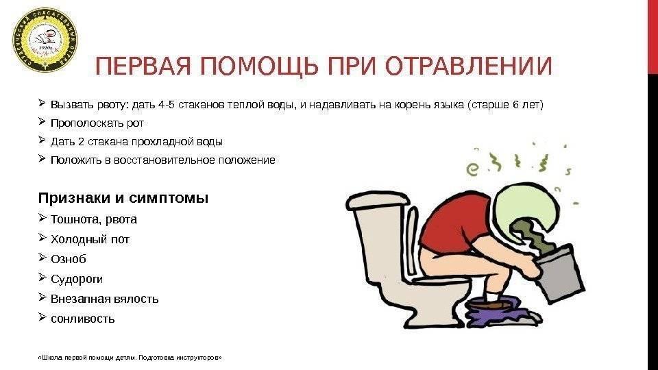 Если у ребенка болит горло   что делать?