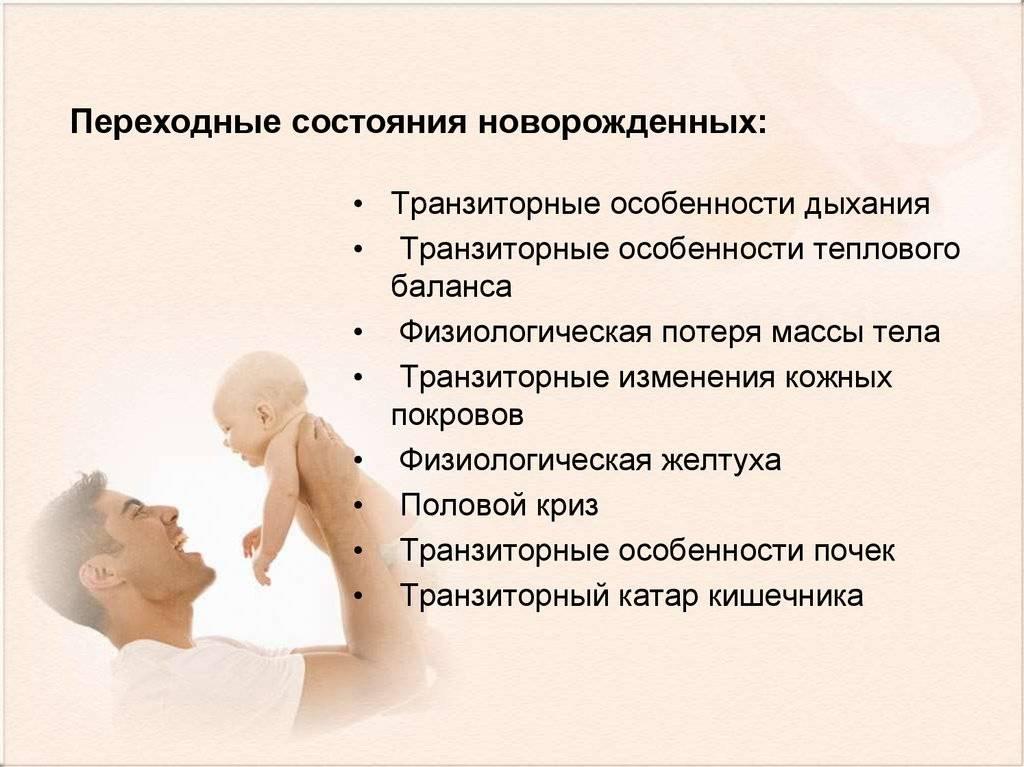 Отделение новорожденных акушерского физиологического и акушерского обсервационного отделений