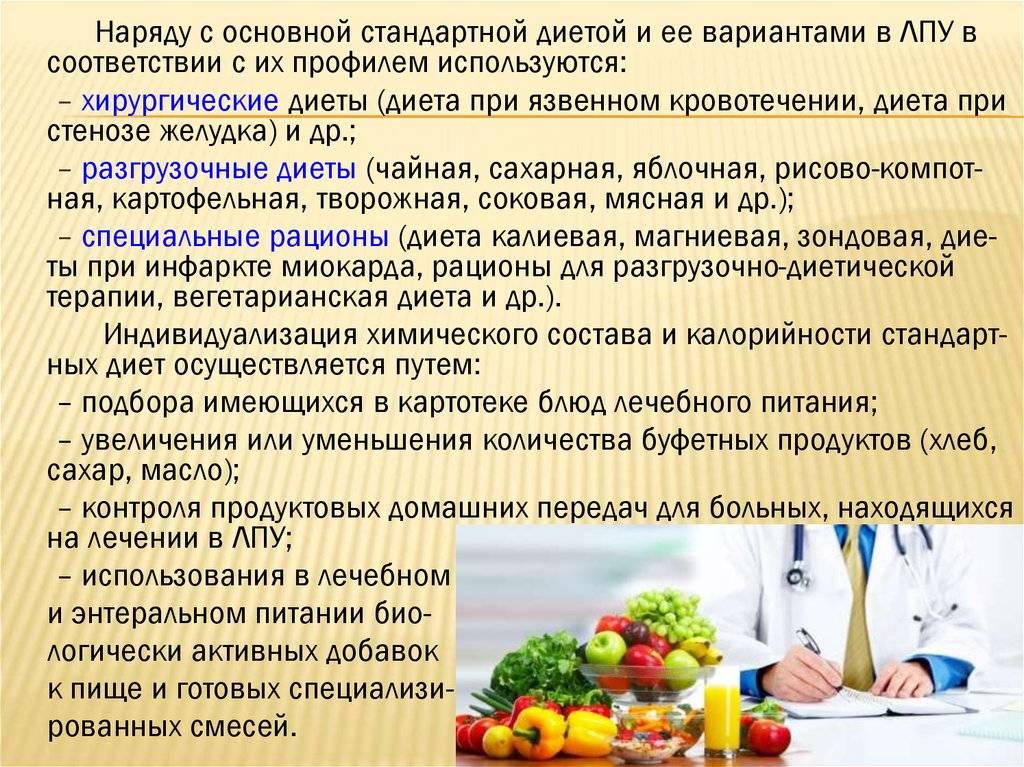 Безмолочная диета для ребенка: показания для соблюдения диетического питания, основные принципы и правила