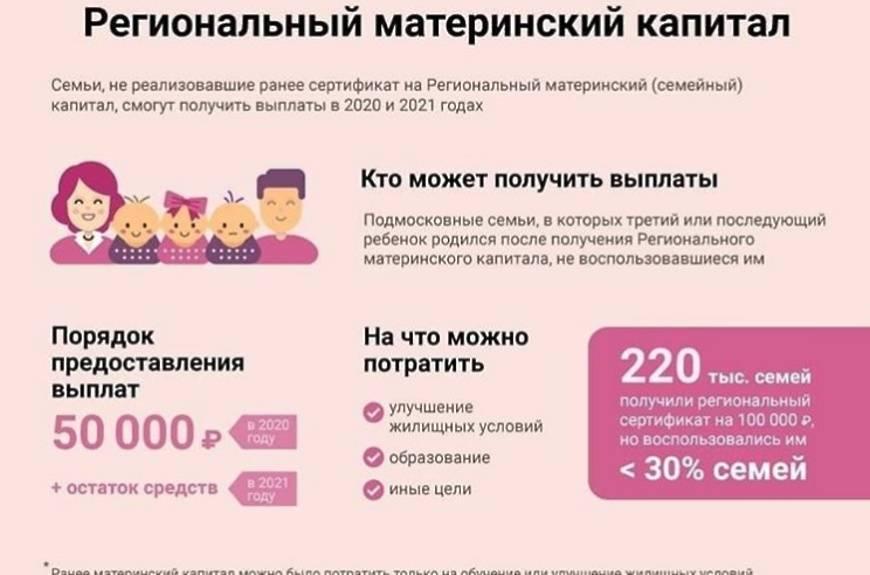 Будет ли продлена выплата 5000 рублей детям до 3 лет после июня?