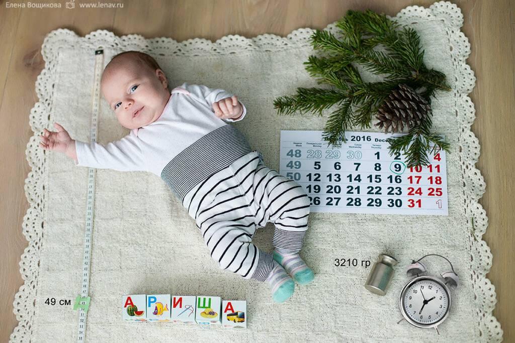 Как играть с грудничком: 12 игр на каждый месяц жизни