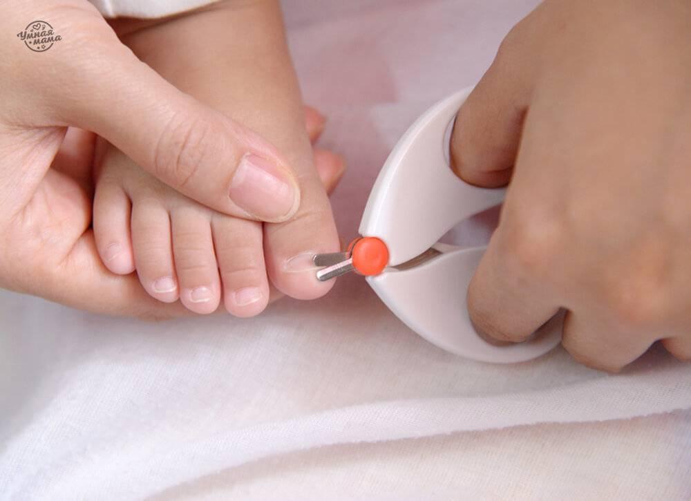 Внимательный уход за ногтями новорожденного: подстригаем правильно