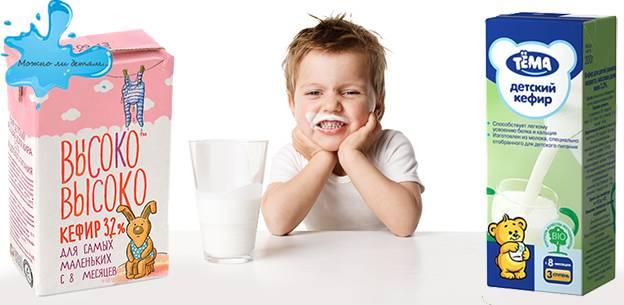 Баночное питание для детей: польза или вред?- энциклопедия детское питание
