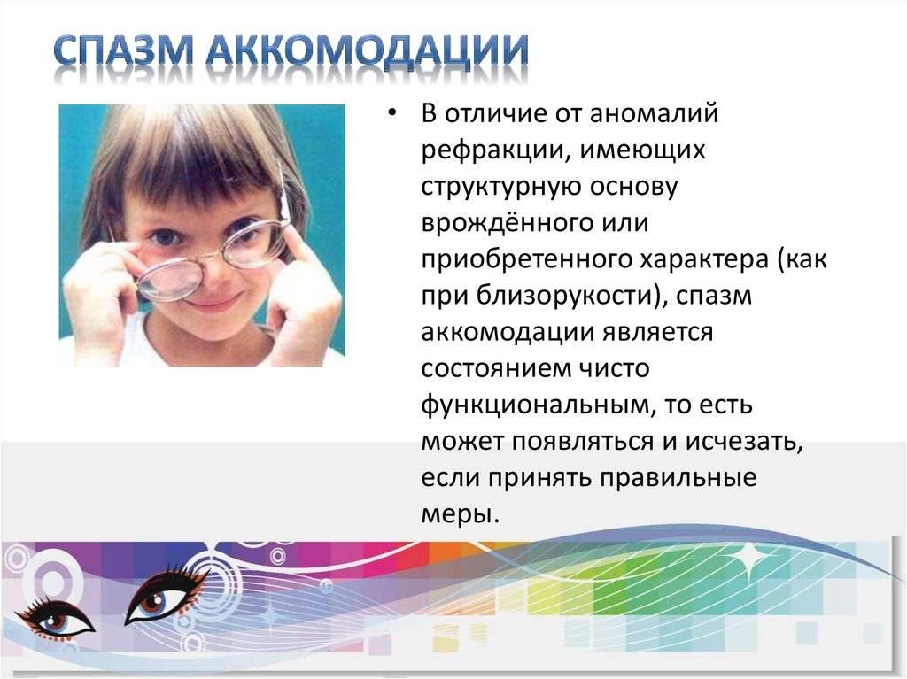 Писчий спазм (фокальная дистония кисти) - лечение, симптомы, причины, диагностика | центр дикуля