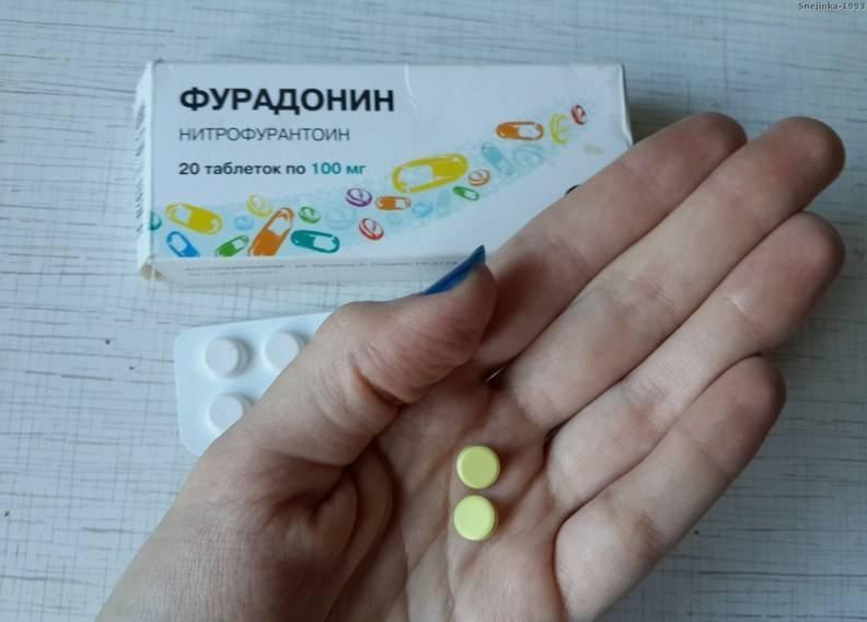 Дочь употребляет таблетки: что делать родителям?