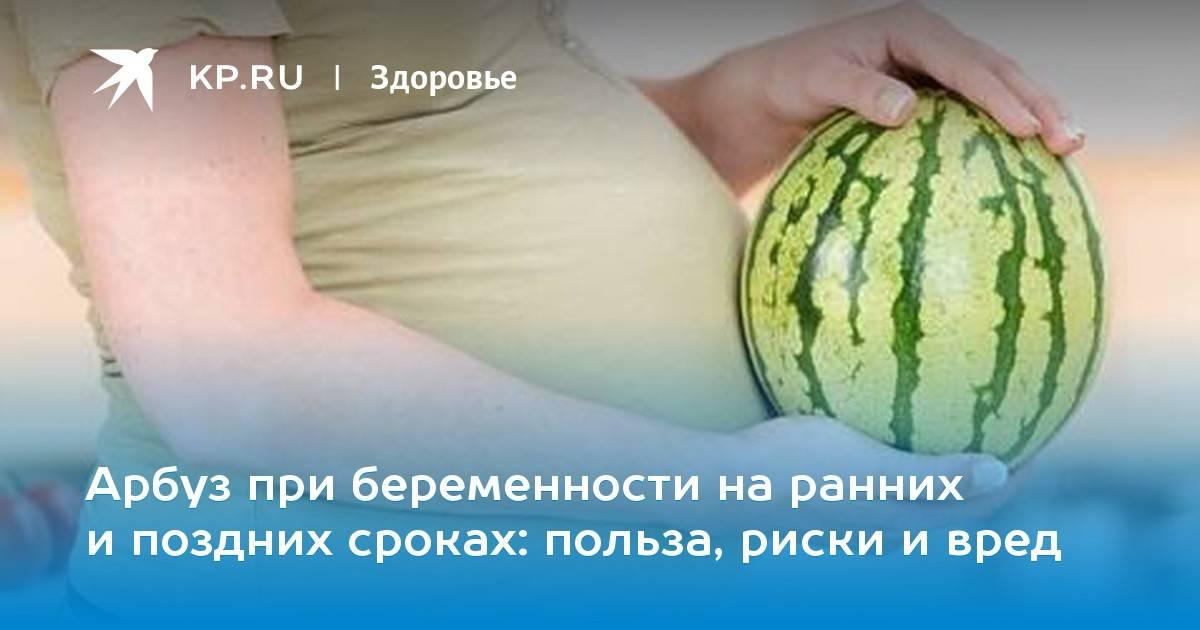 Можно ли халву беременным
