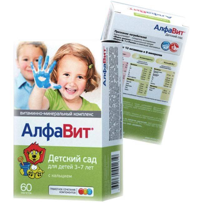 ⚕️детские витамины в оздоровлении ребенка: рейтинг лучших препаратов 2021