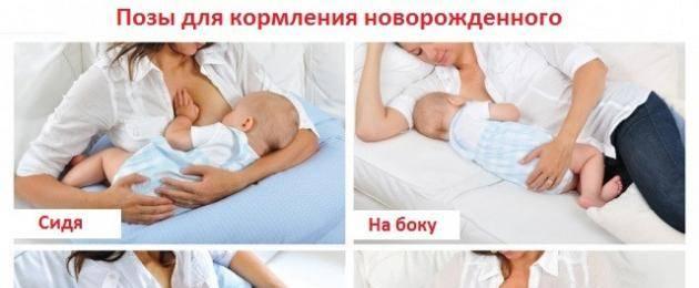 Как наладить лактацию грудного молока: после родов, после кс, если мало молока