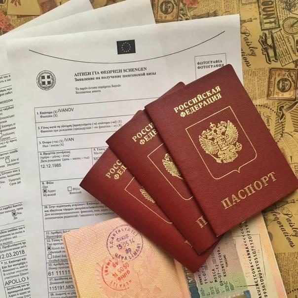 Оформление шенгенской визы для ребенка по новым правилам