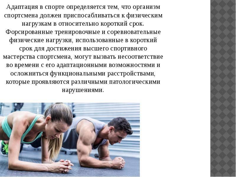 Причины сильного кашля после бега у взрослых и у ребенка, тяжелое дыхание на пробежке, как лечить | nail-trade.ru