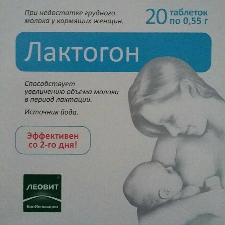 Как прекратить лактацию? комаровский дает советы молодым мамочкам.