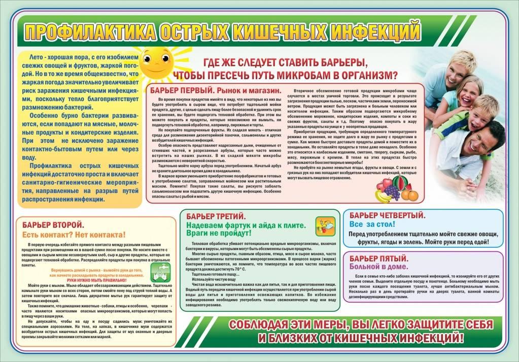 Дети на курорте: омрачит ли отдых ротавирус?