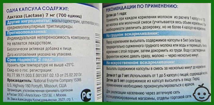 Глицин для детей, новорожденных: дозировка, инструкция по применению до 2 лет