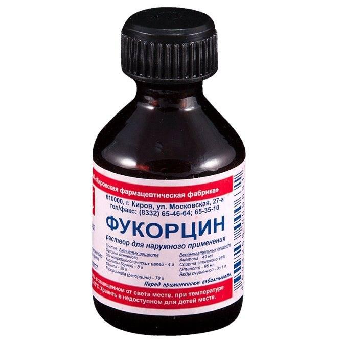 Фукорцин при стоматите у детей: правила применения