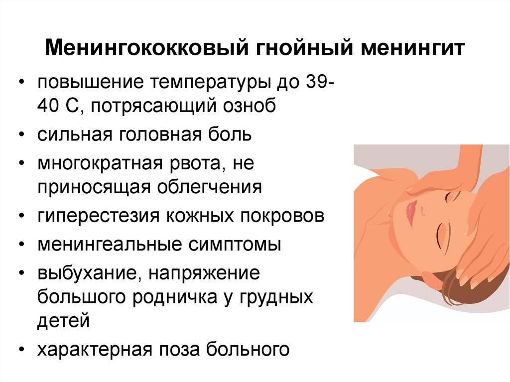 У ребенка болит голова и живот: возможные причины
