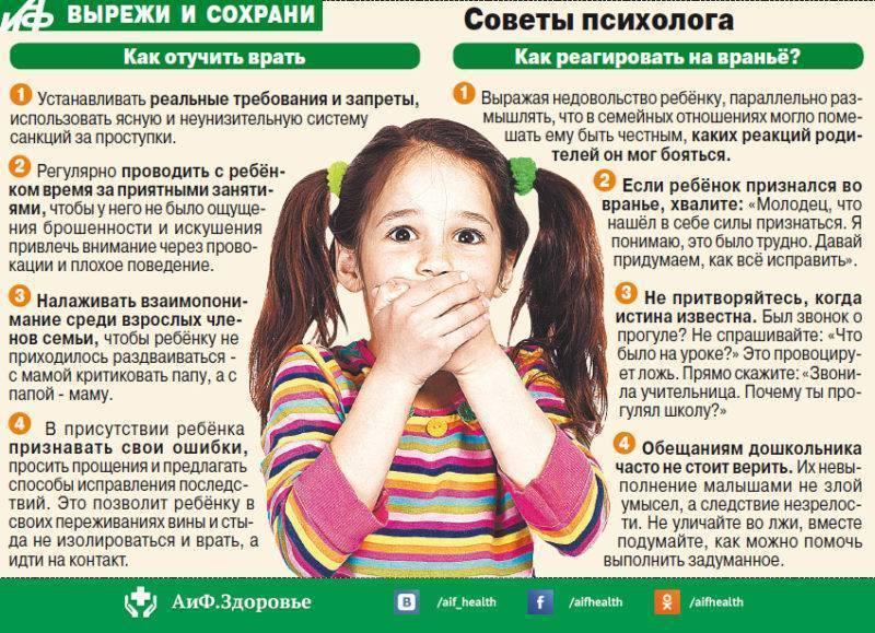 7 советов, которые помогут отучить ребенка от пустышки