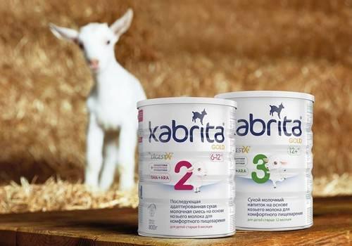 Лучшая смесь на козьем молоке: рейтинг топ-6 детского питания на козьем молоке