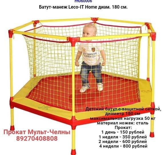 Как выбрать батут для дачи с сеткой   какой батут лучше выбрать и купить для детей
