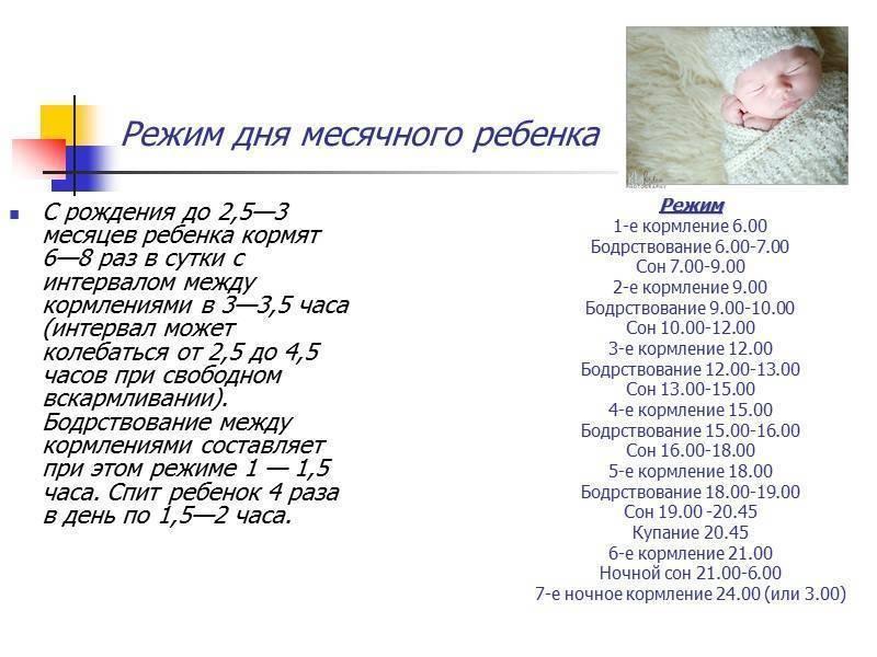 Сколько должен спать ребенок? дневной сон ребенка до года: 4 варианта. проблемы со сном у ребенка до года