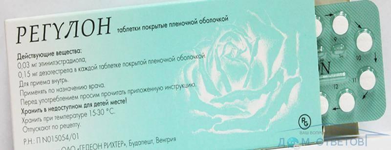 Таблетки от беременности : инструкция по применению   компетентно о здоровье на ilive