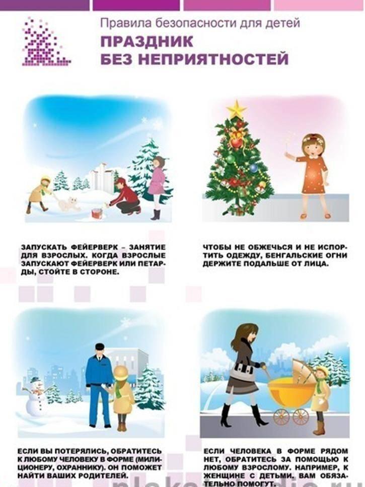 10 способов интересно провести новогодние каникулы с семьей   бебинка