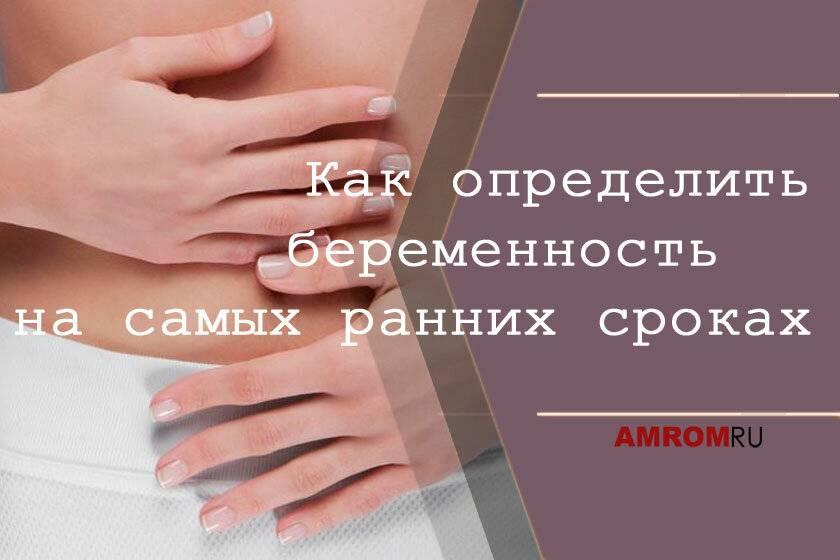 Почему замирает беременность? что делать, если в дом пришла беда: комментарии акушера-гинеколога
