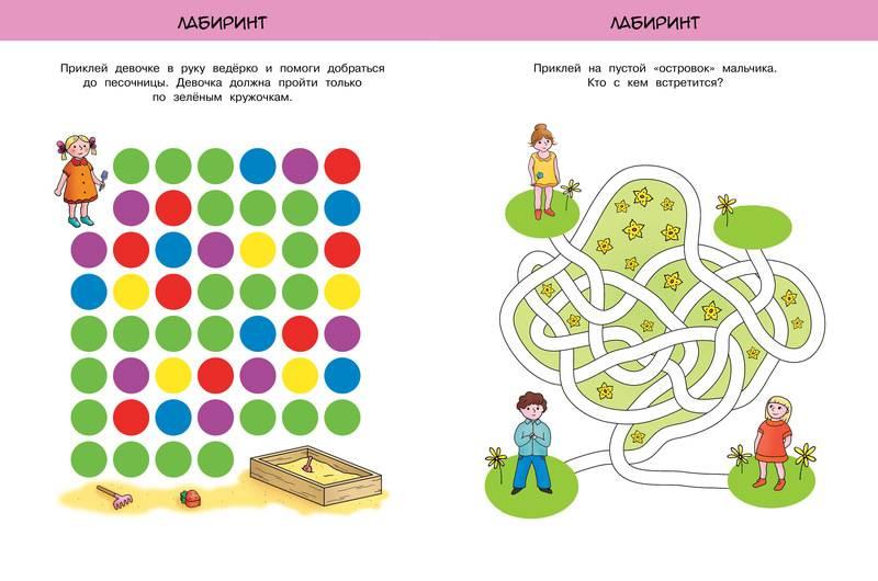 Какие занятия полезны для развития детей 3 – 4 лет?