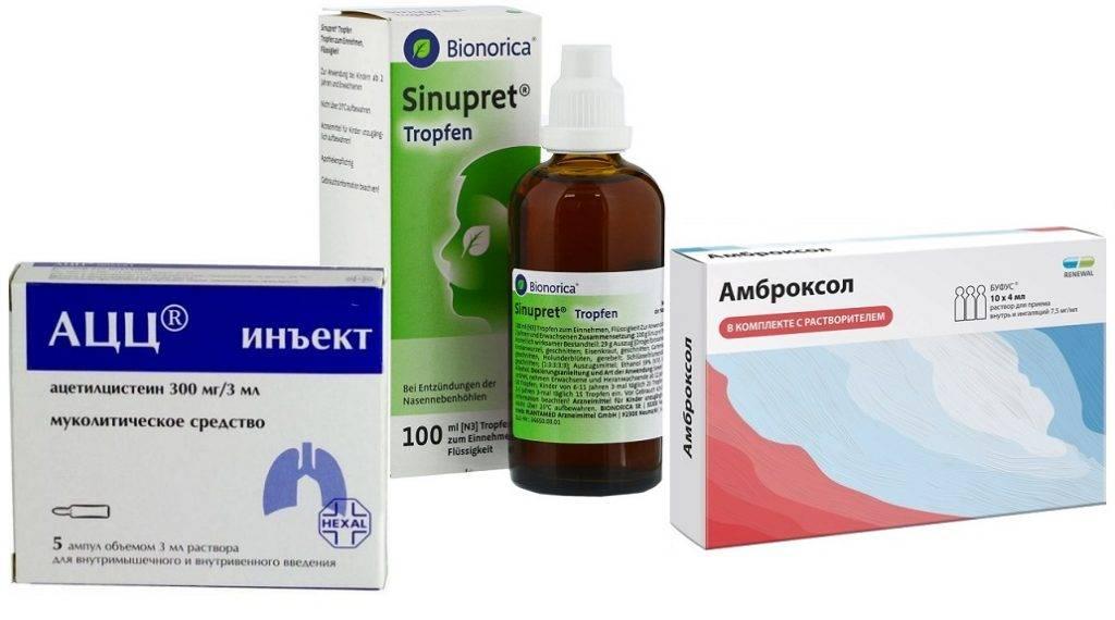 Диоксидин для ингаляций: когда применять, как дышать через небулайзер, цена за ампулы, аналоги препарат