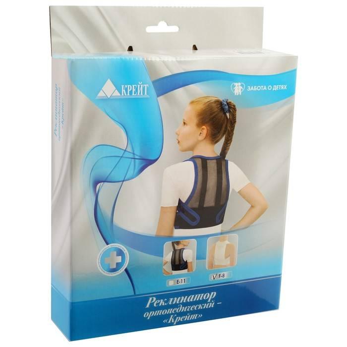 Корректор осанки для детей и взрослых, как носить и противопоказания