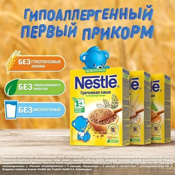 Молочные и безмолочные каши: основные отличия каш, рекомендации по выбору   nutrilak