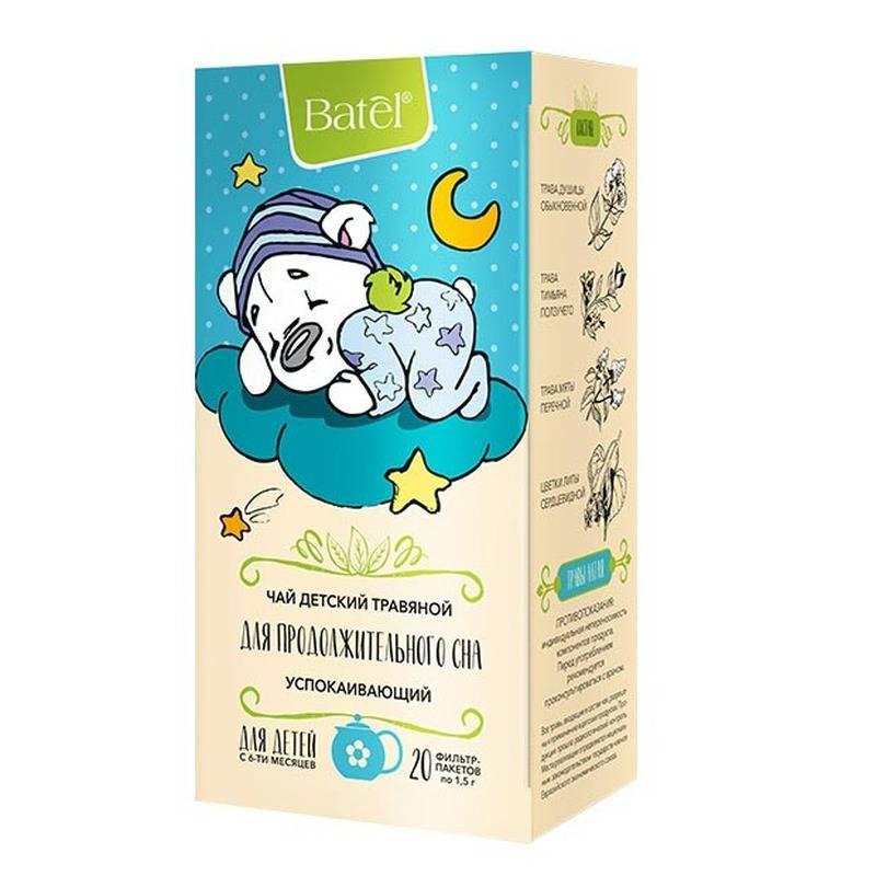 Успокоительное для детей — средства для малышей до 1 года и старше (таблетки, чаи, капли)