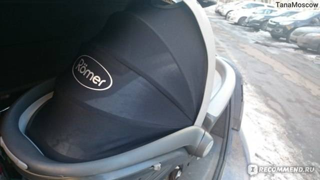 Обзор автомобильного кресла britax römer baby-safe plus shr ii