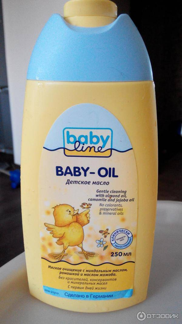 Бережно ухаживаем за малышом. какое лучше выбрать масло для новорожденного?