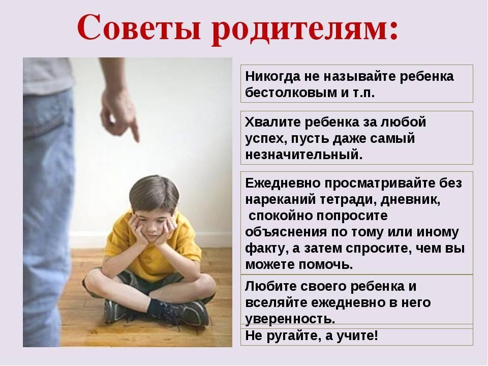 Ребенок бьет себя по голове: что происходит и как себя вести- детская психология