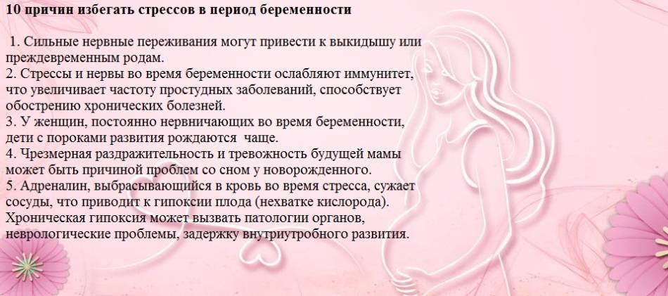 Наращивание ресниц во время беременности: можно или нет   medisra.ru