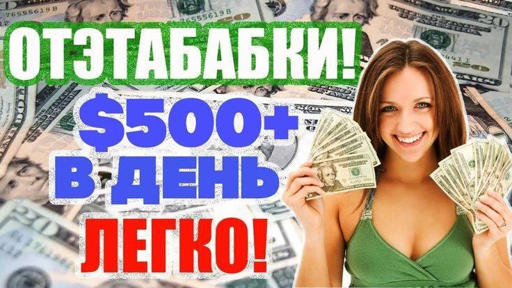 Как заработать деньги в интернете без опыта, быстро и без вложений?