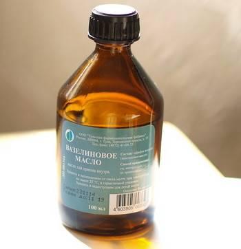 Вазелиновое масло и мазь для новорожденных