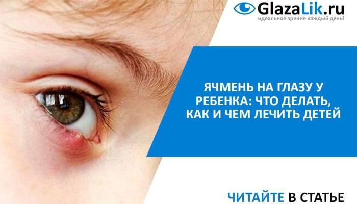 Хламидиоз у детей - симптомы болезни, профилактика и лечение хламидиоза у детей, причины заболевания и его диагностика на eurolab