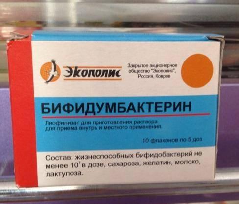 Как восстановить ребенка после антибиотиков: пробиотики, зож или домашний арест? - новости yellmed.ru