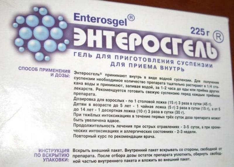 Сорбенты для детей при аллергии и отравлениях - список средств для малышей до года и старше