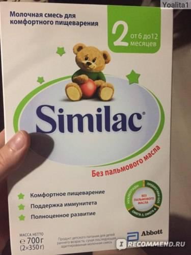Список детских смесей без пальмового масла