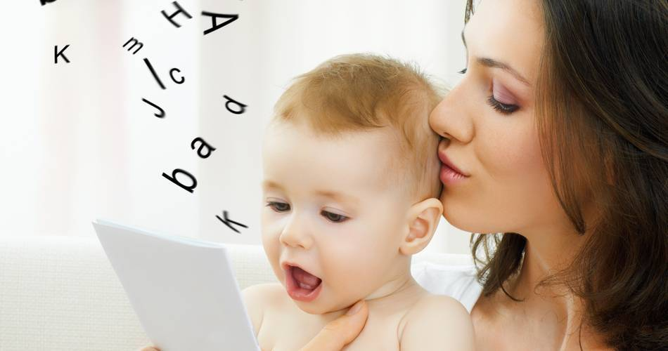 Как учить ребёнка разговаривать
